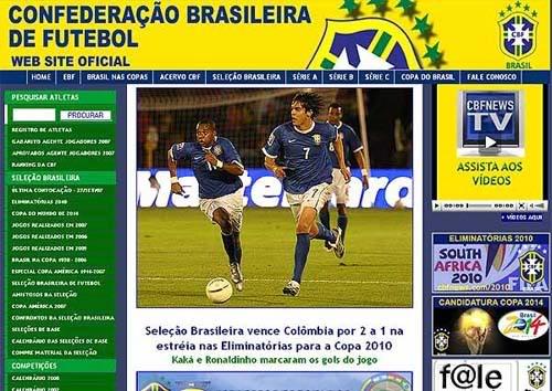 Brasil x Colômbia 2007