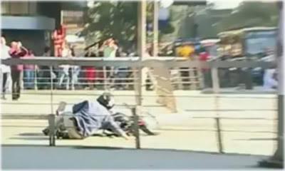 Vídeo de Acidente de Moto de Ônibus na Globo