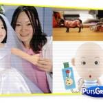 Fotos: Brinquedos Japoneses Bizarros