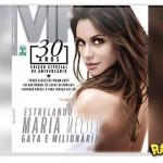 Maria do BBB 11 capa VIP