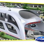 Tecnologia: Ônibus Anda Sobre Carros na China