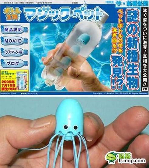 Brinquedos bizarros vindos do Japão